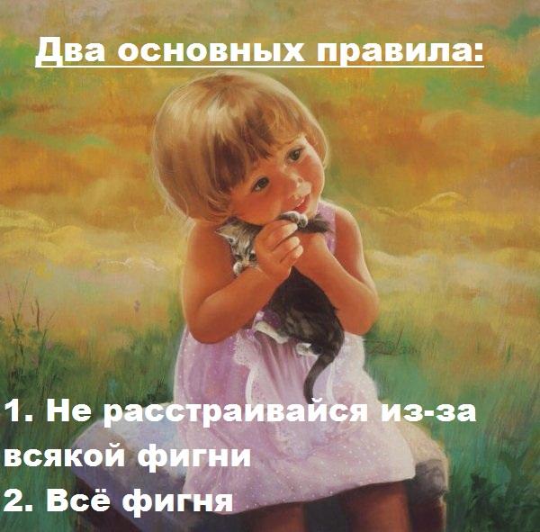 1317300685_children_04