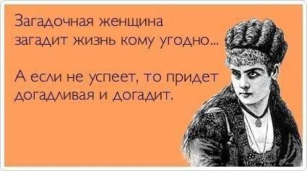 prikolnullnaa_fotopodborka_38