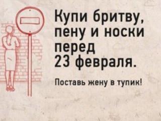 podarki_23