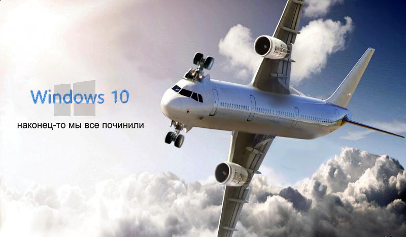 windows-10-все-работает-песочница-microsoft-1601214