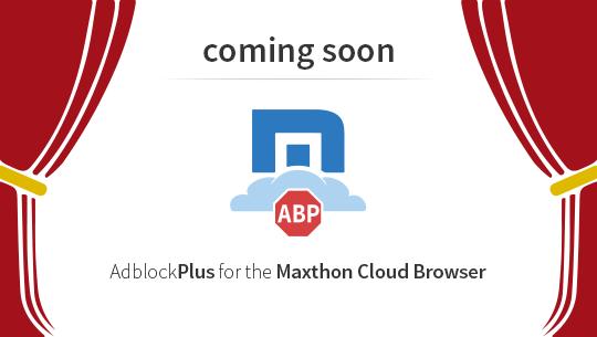 maxthon-teaser