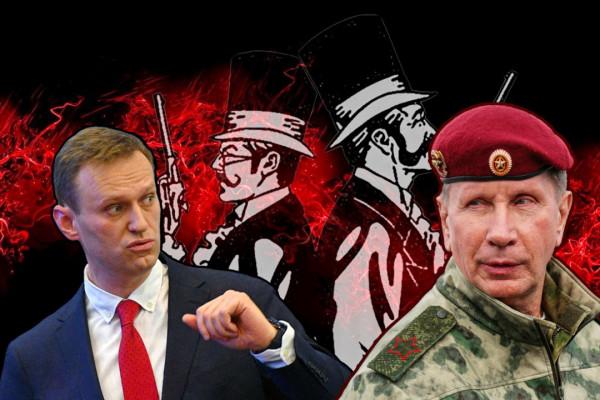 Навальный размазал Золотова, по даче Микояна