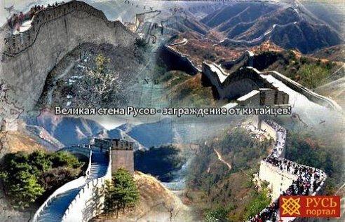 Razoblachenie Mifa O Bojnicah Velikoj Kitajskoj Steny