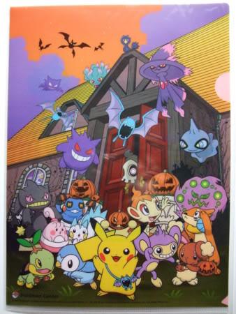 halloweenclearfile