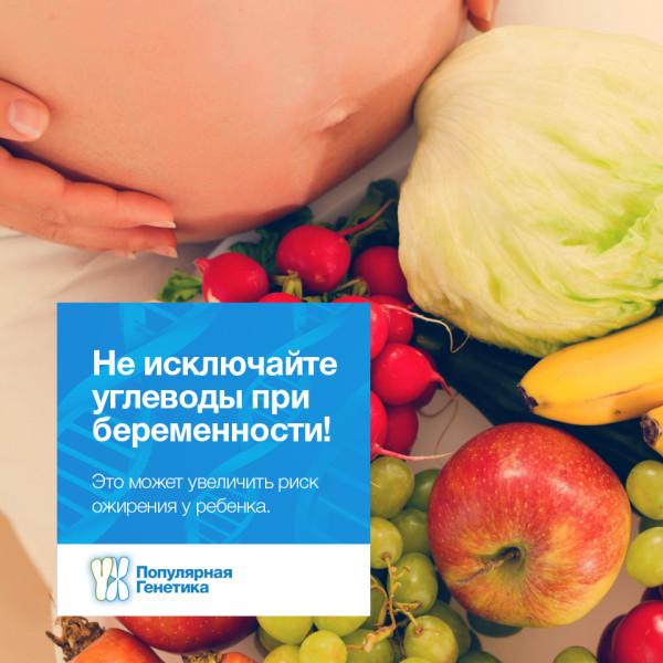 Бессолевая диета для похудения на 15 дней Диета без соли