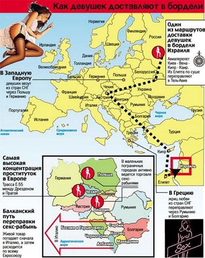 По словам канадского журналиста за рубежом около полумиллина секс-рабынь из России image00321