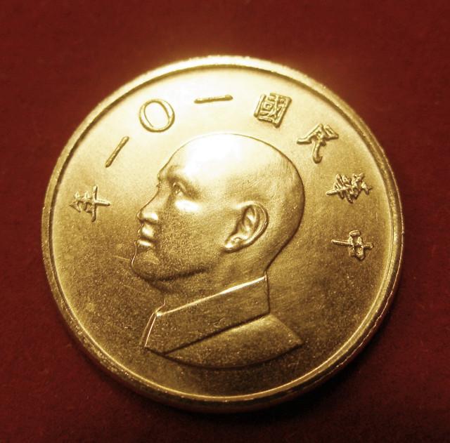 Монеты китайской республики 20 копеек 1869