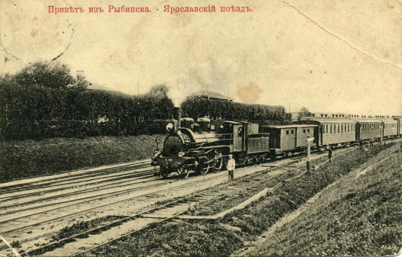 Фотография З.Н.Макарихина. Россия, Ярославская губ., г. Рыбинск. 1912 г.