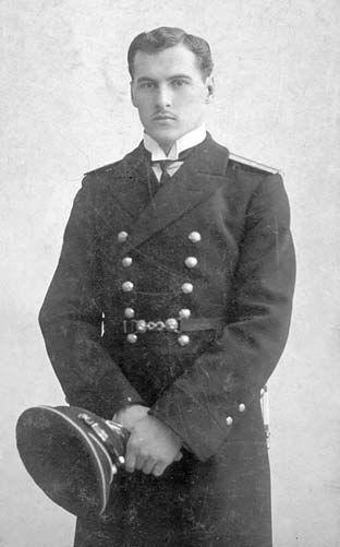 фото морских офицеров до революции финакрил