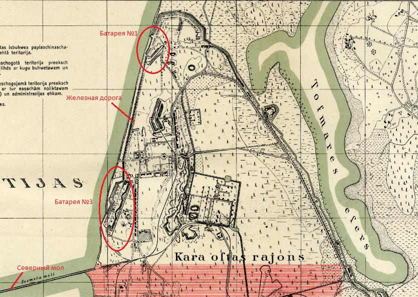 Карта Военного порта. 1920-е гг