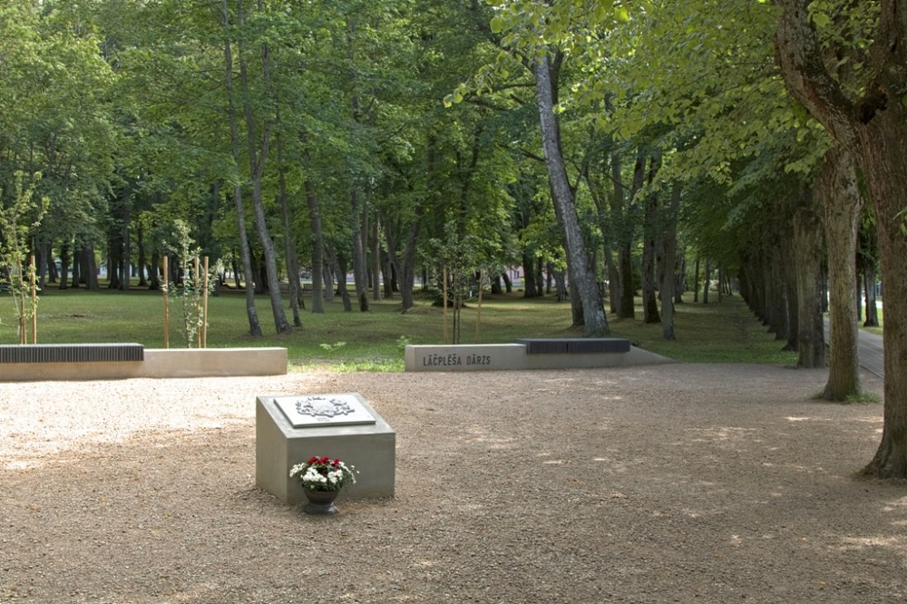 Lācplēša dārzs - Петровский парк, август 2019г.