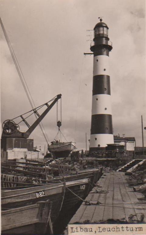 1930-е гг.