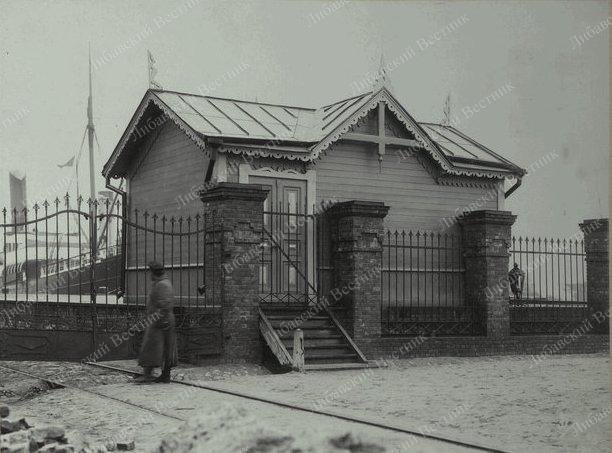 Причал у Таможни, 1903 год