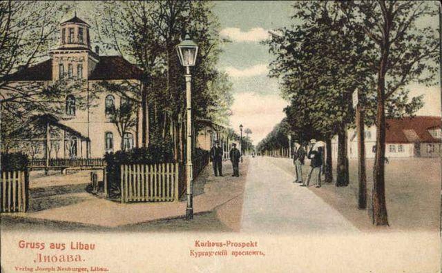Либавская Мореходная школа. Кургаузский проспект