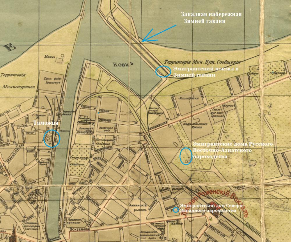 Фрагмент карты Либавы 1903 год