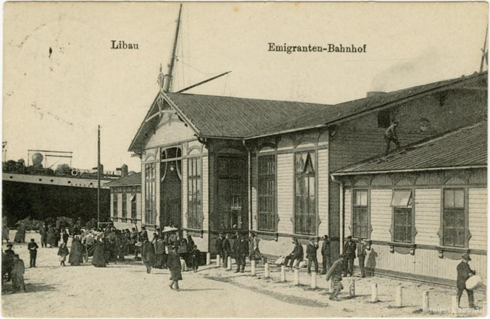 Эмигрантский вокзал в Зимней гавани.