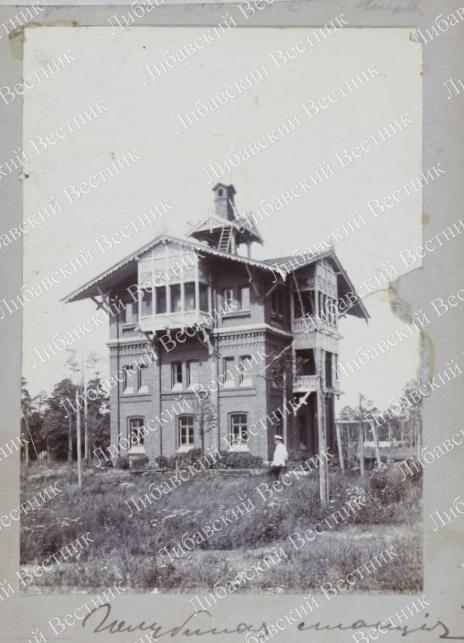 Морская голубиная станция №2 на Голубиной улице. Фото 1903 года. Публикуется впервые.