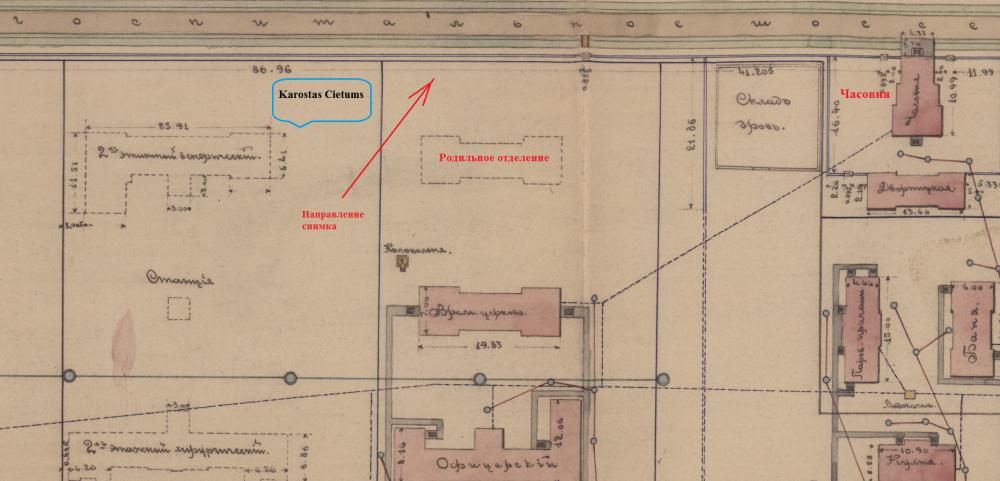 Фрагмент плана госпитального района. 1901 год