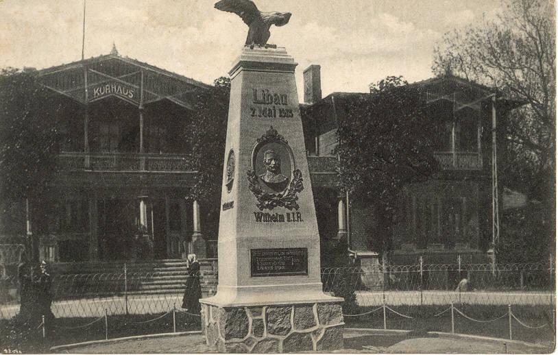 Фото 1916 г.