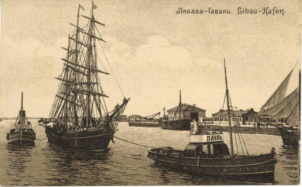 Фото конца XIX в.