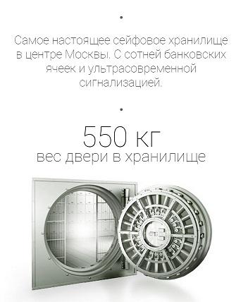 6565.jpg