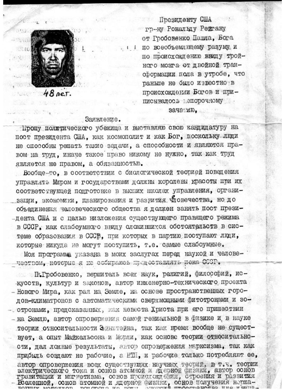 Grobovenko1