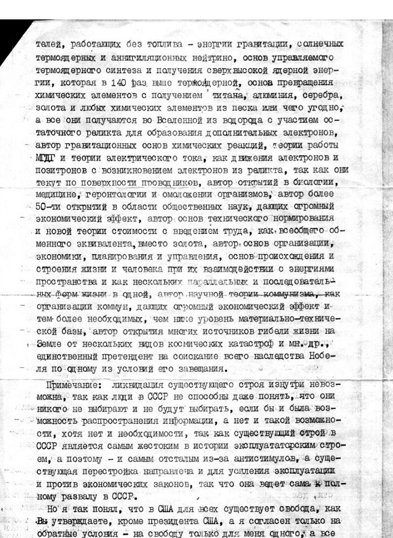 Grobovenko2