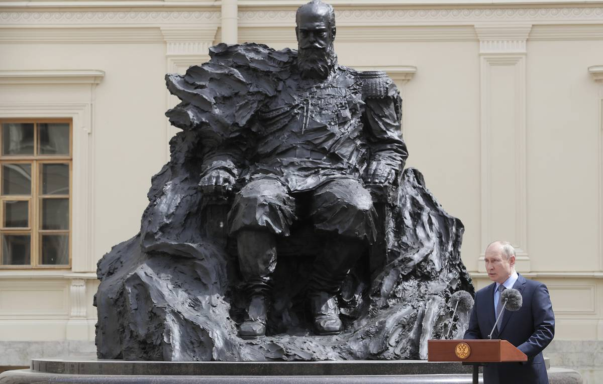 Alexandr III