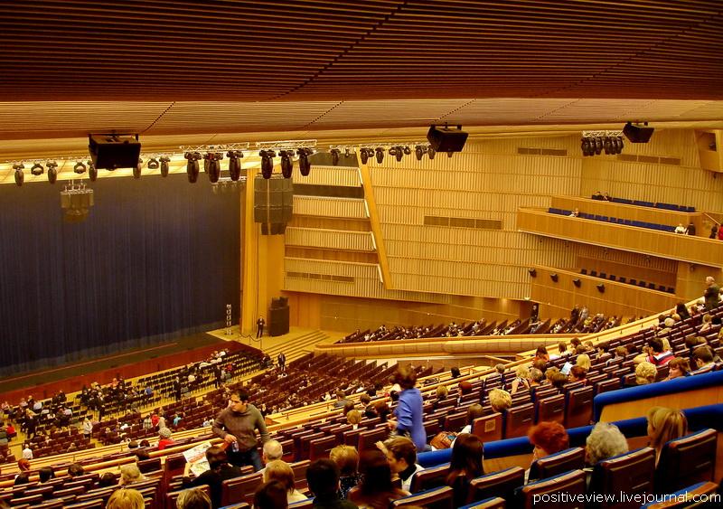 Бкз октябрьский схема зала с местами фото