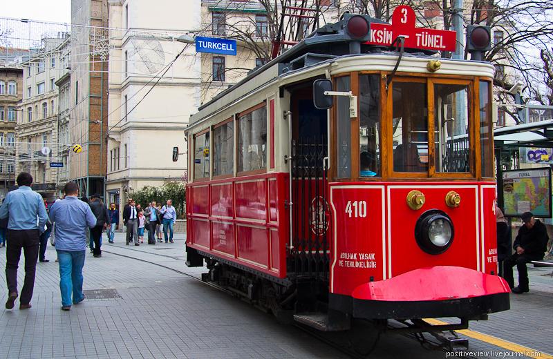 Cтамбул