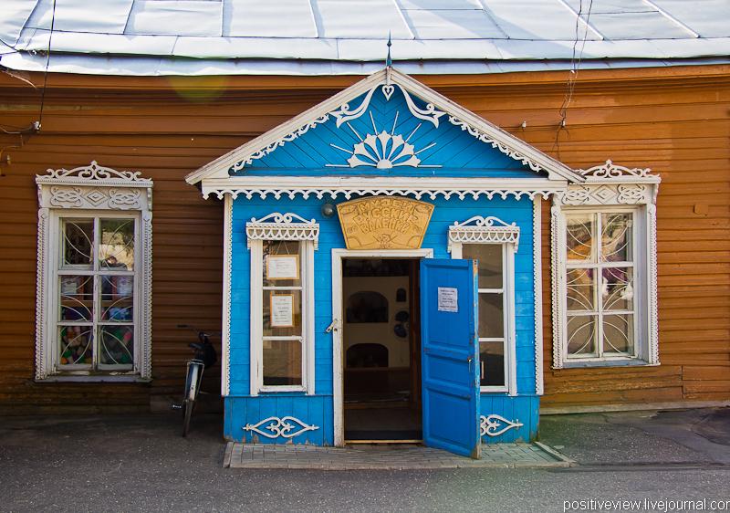 Музей валенок. Мышкин.