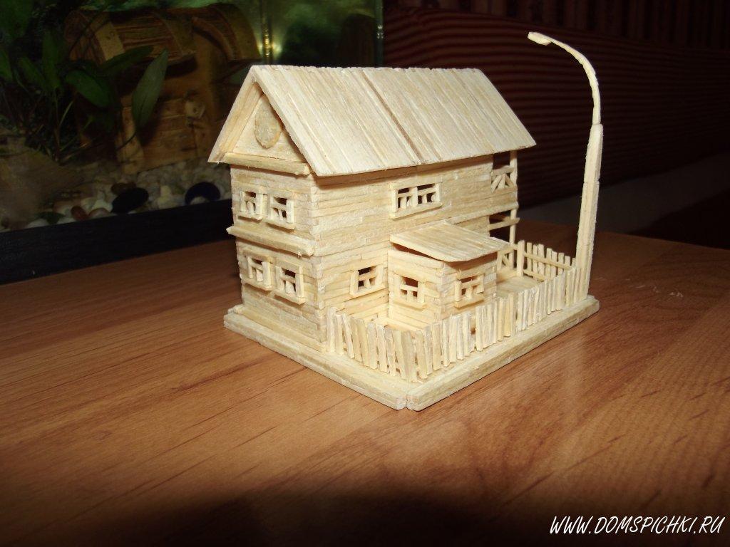 Дом из спичек своими руками