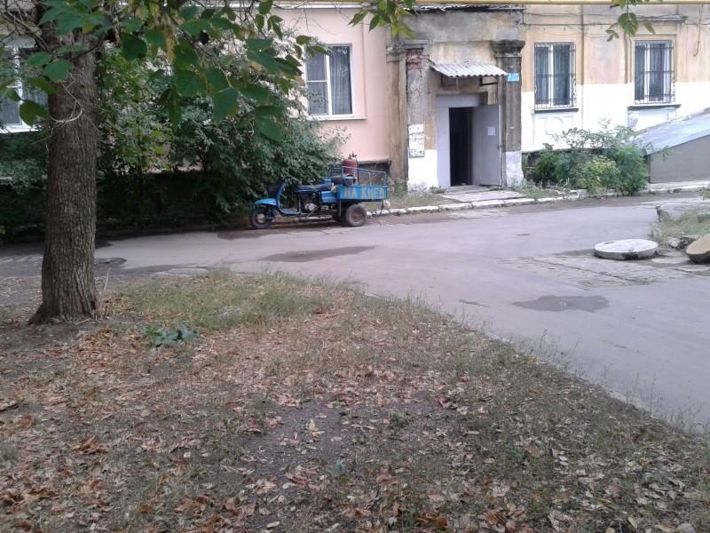 на-киев