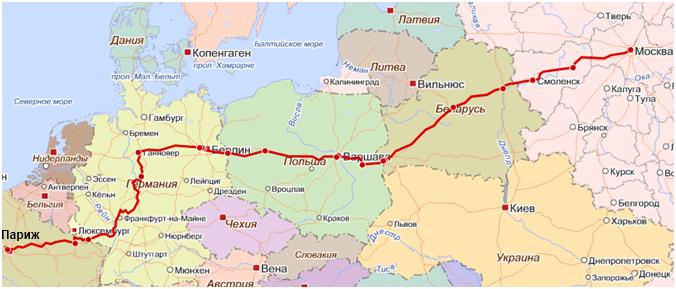 Как доехать с германии в москву на поезде