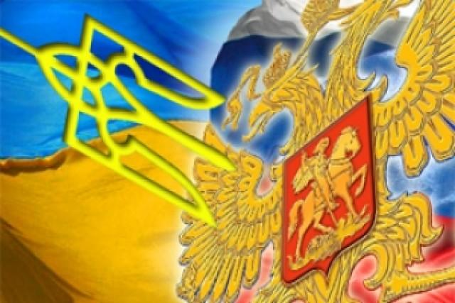 0000017493-ukraina-rossiya-e1360153793550