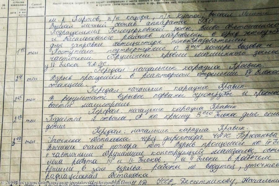 IMG_433а7 (22) (Копировать) (Копировать)
