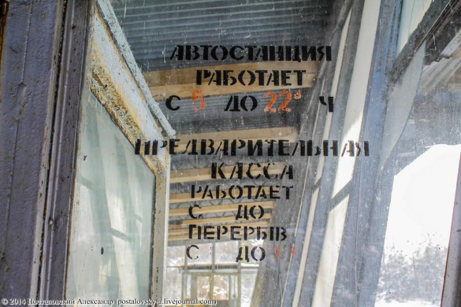 IMG_21г01 (3) (Копировать) (Копировать)