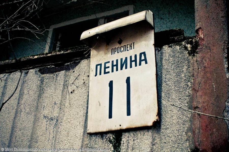 IMG_5344 (Копировать) (Копировать)
