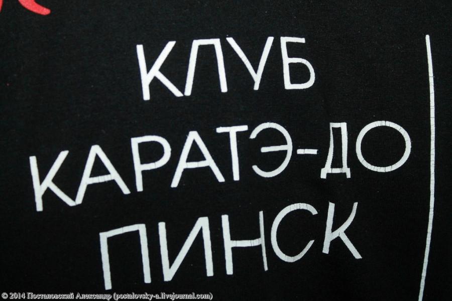 IMG_9635 (Копировать) (Копировать)