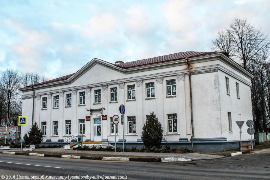Детская школа искусств в Дрибине