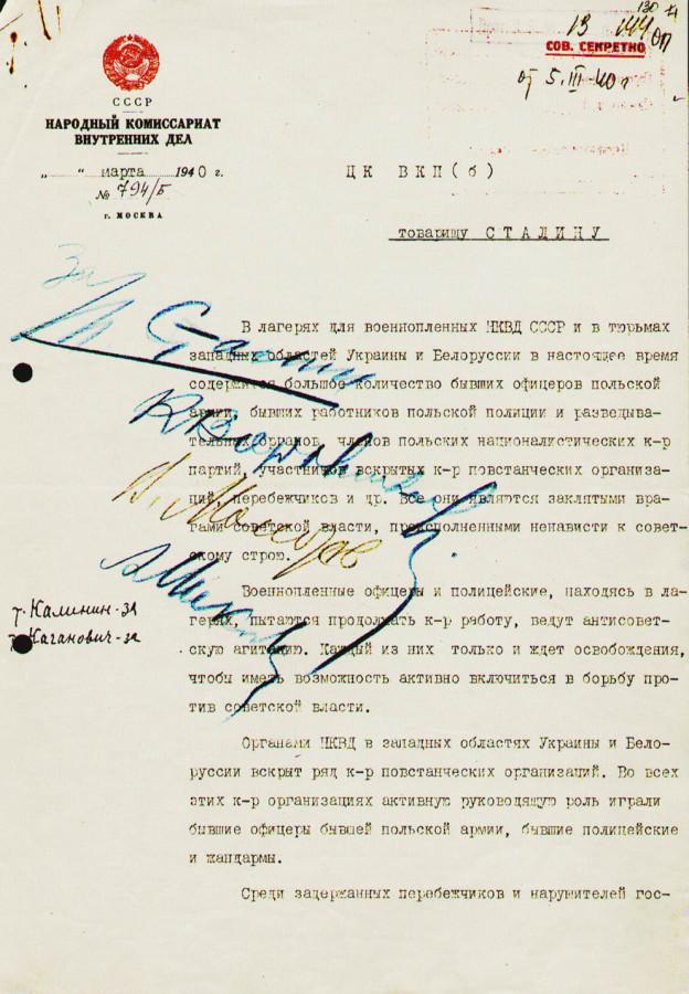 Katyn_-_decision_of_massacre_p1 (1)