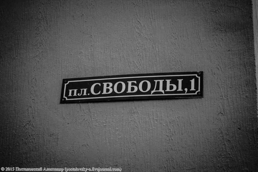 IMG_7509 (Копировать) (Копировать)