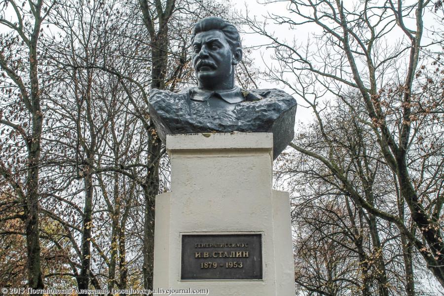Памятник Сталину в Свислочи