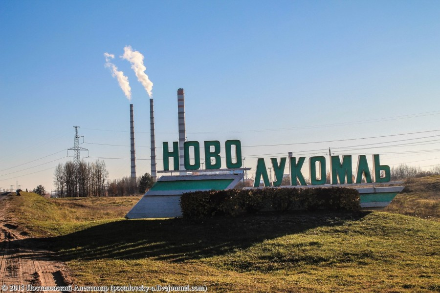 Уездный город #45: электрический Новолукомль