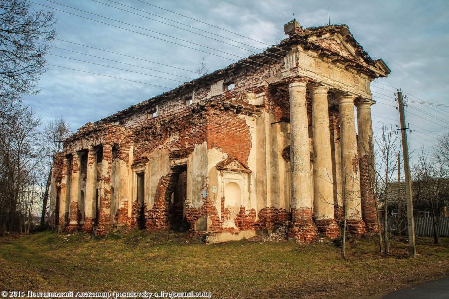 Костел Святого Казимира (Рясно)