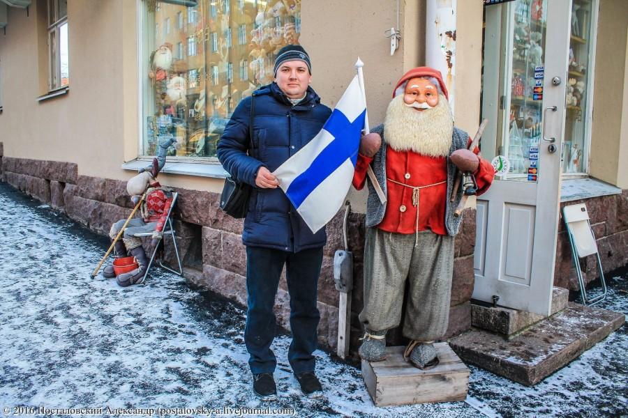 Коротко о финнах и Финляндии