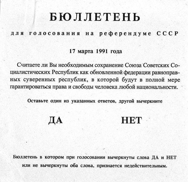 620px-Soviet_Union_referendum,_1991