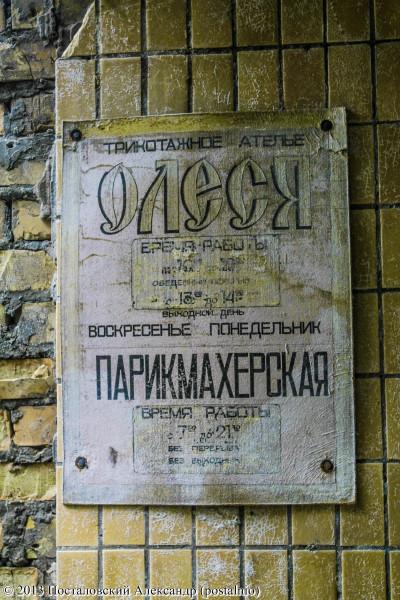 IMG_2787 (Копировать)