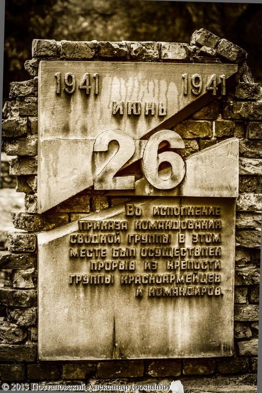 IMG_5124 (Копировать) (Копировать)