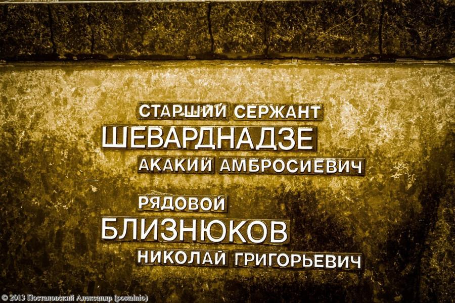 IMG_4971 (Копировать) (Копировать)